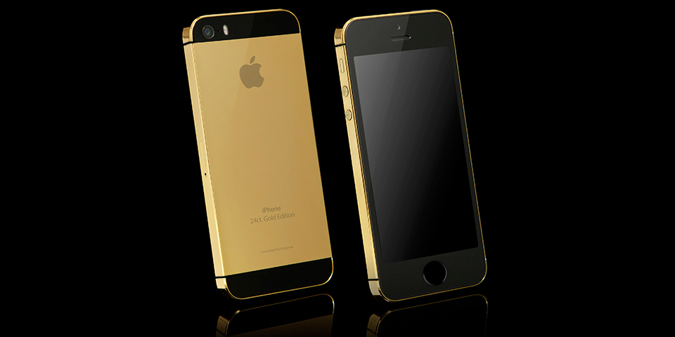 iphone5s-edition-gold